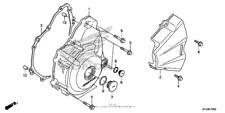 CBR 250 R/RA 2011-16 Lichtmaschinendeckel NEU / Magneto Cover NEW original Honda