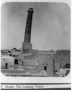 Photo:Mosul,Iraq; The Leaning Tower,1932,Nineveh Province 7986