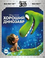 The Good Dinosaur (Blu-ray 3D+2D, 2016) English,Russian,Spanish,Portuguese