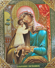 icon Our Lady Seeking of the Lost Vzyskanie pogibshikh icon Russian Russia