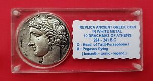 Ancient Greek Coin , 10 Drachmas , Persephone I