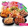 Snacks Pickles Spicy 口水娃 小菜礼包250g Chinese Food Jianguo零食小吃 香辣金针菇竹笋泡椒花生萝卜干豆角藕片