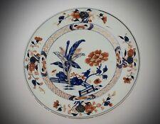 Teller China 18. Jh. ca. 22,5 cm florale Bemalung glasiert Kangxi nach Imari