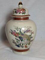 Japan Satsuma Ginger Jar with Peacock & Floral Design by Arnart