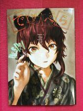 Yoshitoshi ABe & Chiaki J. Konaka Art & Story Book [Despera Japanese Book Japan