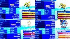 Zeraora x2 MovieEvent Poipole Golett 100 Perfect 6IV EV Pokemon Ultra Sun Moon