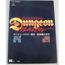 Dungeon Master encyclopedia art book (Wonder Life Special) / SNES