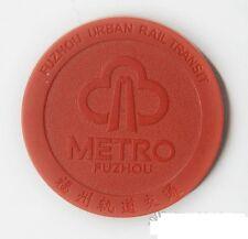 2016 China FUZHOU Metro Token ORANGE x 1