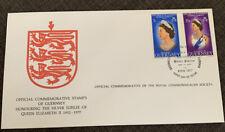 1977 QEII Silver Jubilee Guernsey FDC