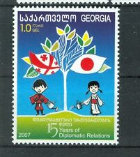 EMBLEMI & BANDIERE - EMBLEM & FLAGS GEORGIA 2008