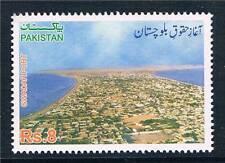 Il Pakistan 2010 dev.package per Baluchistan SG 1381 MNH