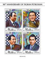 Maldives Chess Stamps 2020 MNH Tigran Petrosian Sports Games 4v M/S