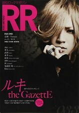 RR ROCK AND READ 033 the GazettE Ruki Japanese Music Magazine Book JAPAN