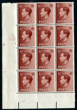 1936 Edward Viii 1½d Hair Flaw Retouched in Cylinder Block Unmounted Mint V78491