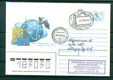 Russie - Russia - Enveloppe 1995 - Radio Day