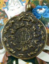 SUPERB GENUINE TIBETAN Shaman MELONG TOLI BRONZE MIRROR OVER 100 years old RARE