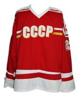Custom Name # Quebec Remparts Hockey Jersey Red Any Size