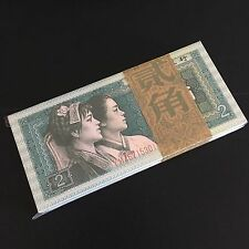 Bundle 100 PCS, China 4th, 2 Jiao, 1980, P-882, UNC