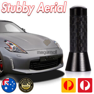 Antenna / Aerial Stubby Bee Sting for Nissan 370Z 350Z Black Carbon 3.5 CM