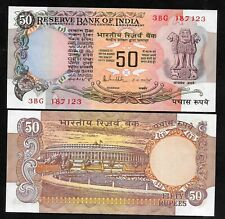 "Rs 50/- R.N MALHOTRA  ""A"" INSET With Flag ISSUE UNC ISSUE"