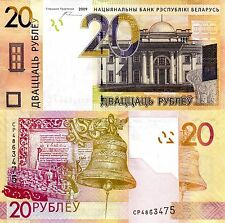 BELARUS 20 Rubles Banknote World Paper Money UNC Currency Pick p-New 2016 Issue