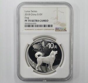 NGC PF70 2018 China 10YUAN Silver Coin China 2018 Zodiac Dog Silver Coin 30g