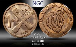1961 KATANGA 1 FRANC NGC MS65RB ONLY 1 GRADED HIGHER #A