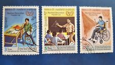 LAOS  STAMPS 1981 MINR 511/513