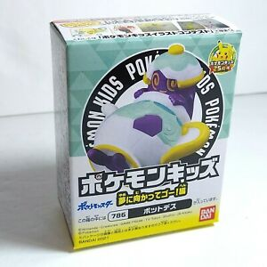 2020 Pokemon Finger Puppet MISB Polteageist Figure Catch em All Nintendo Bandai