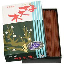 Japanese Incense - Baieido Kobunboku Regular - Box of 250 Sticks Japan new .