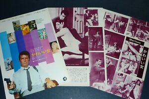 JAMES GARNER GAYLE HUNNICUTT BRUCE LEE Marlowe 1970 JPN MOVIE AD &CLIPPINGS ma/y
