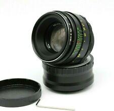 Good Helios 44-2 58mm f/2 portrait lens M42 Sony E-mount King of Bokeh NEX01