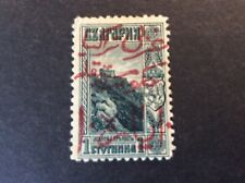 Turkey Ottoman Occupation In Bulgaria Mh Rare