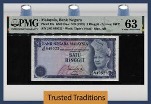 TT PK 13a 1976 MALAYSIA BANK NEGARA 1 RINGGIT RAHMAN PMG 63 CHOICE UNCIRCULATED