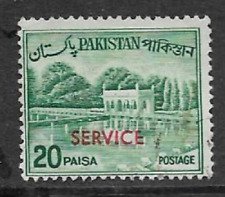 PAKISTAN OFFICIAL USED STAMP - 1962 - COUNTRY VIEWS - SHALIMAR HOUSE 20p SERVICE