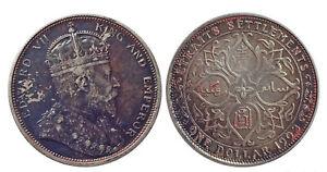 Malaysia Straits Settlements Edward VII Silver (.900) One Dollar 1903 AD