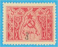 ARMENIA 387  MINT NEVER HINGED OG ** NO FAULTS  VERY FINE! - D