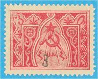 ARMENIA 387  MINT NEVER HINGED OG ** NO FAULTS  VERY FINE! - D