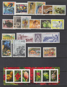 French Polynesia Almost Complete Year 2012 XF Mint Never Hinged incl 2 booklets