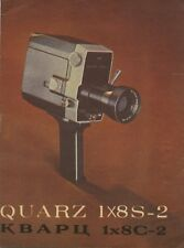 Russian Quarz 1X8S-2 or Kbaph 1x8C-2 8mm movie camera instruction manual 1980's
