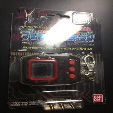 Rare 1999 Bandai Digimon Digivice Pendulum 5.5 Metal Empire D1 Gran prix