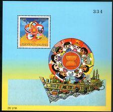 Thailand 2015 ASEAN Community Miniature Sheet Mint Unhinged