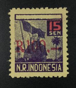 MOMEN: INDONESIA SUMATRA #87 UNUSED €205 LOT #8844