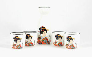 5 Piece Japanese Sake Rice Wine Drinking Set Cups and Jug