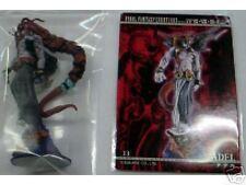 Square Enix Final Fantasy Creatures Archive 2 #13 ADEL