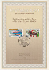 TIMBRE FDC ALLEMAGNE BERLIN OBL ERSTTAGSBLATT NATATION EQUITATION SPORT 1986