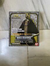 Saint Seiya Shion Pope Myht Cloth