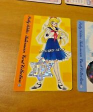 SAILORMOON PRETTY SOLDIER COLLECTION JAPANESE CARDDASS CARD CARTE 10 JAPAN **