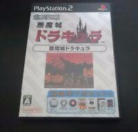 PlayStation2 Oretachi Geasen zoku Castlevania Dracula akumajo F/S USED