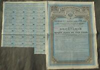 3-1/2% Russian Government Gold Bond 625 Rubel 1894 uncancelled + Coupon sheet